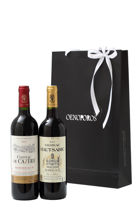 GIFT DOUBLE BAG - BORDEAUX 2