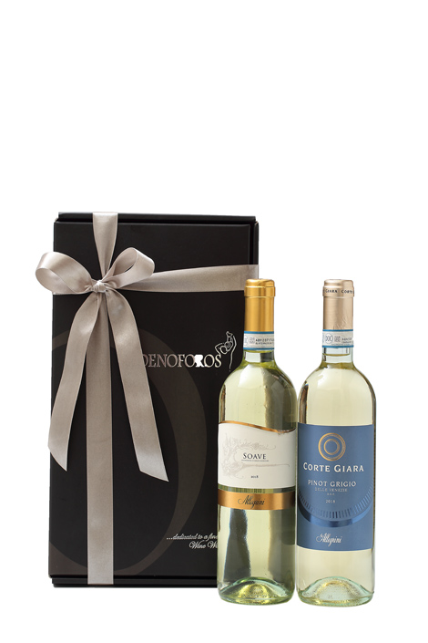 GIFT DOUBLE BOX - ITALIAN WHITE